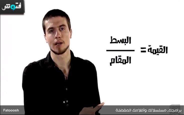 N2O comedy |نيكولاس خوري | اسرائيل  يتحدث نيكولاس خوري عن أسباب تصرف الطفل الاسرائيلي بعدوانية؟ وكيف يمكن للأم امريكا ان تحد من هذا التصرف العدواني؟ #N2O #comedy #Fatooosh #arab #video #JO #نيكولاس_خوري  http://fatooosh.com/video/75685