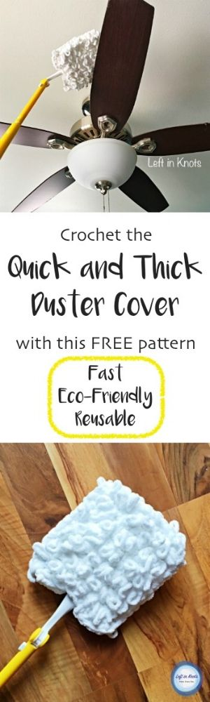 Use this quick, easy, and free crochet pattern to make your own eco-friendly and reusable Swiffer duster cover.  A perfect pattern to celebrate Earth Day!