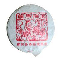 Envío gratis Cheong Tai Yi Chang 8 años de edad té del Puer torta cruda - largo Rui Ma Ming 2006yr Yunnan almacén seco puro