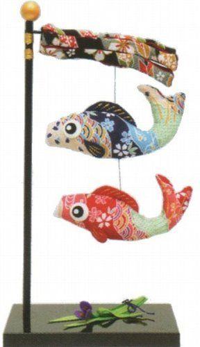 リュウコドウ 端午節句 出世跳ね鯉 のぼり 2-117:Amazon.co.jp:おもちゃ