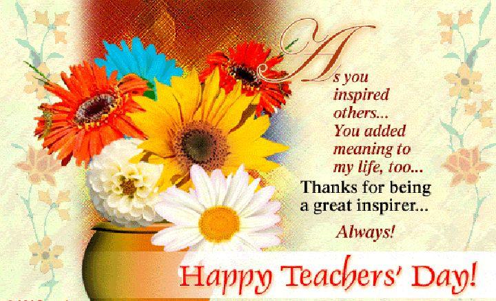 поздравления с днем учителя английского в стихах красивые короткие прилагай столько