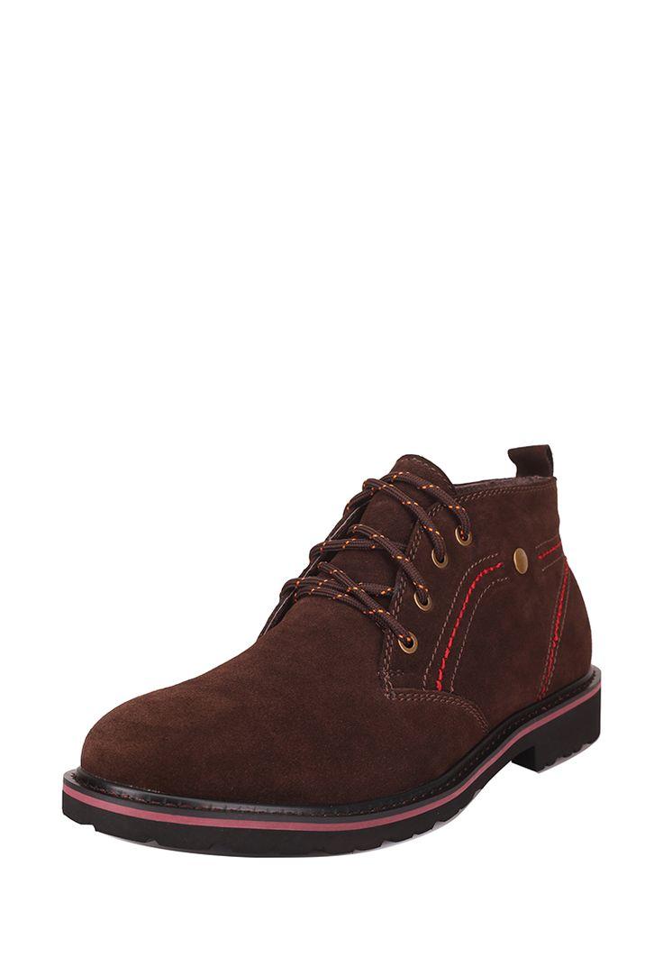 Ботинки мужские зимние 26174209 по цене 3 999 р в магазине обуви и аксессуаров kari.