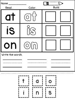 Sight Words: Sight Words for kindergarten and first gradeThis Sight Words product contains FUN sight word worksheets to help your students practice their sight words. The students will have to read, color, cut and paste, and write sight words. Each worksheet focuses on 3 sight words.
