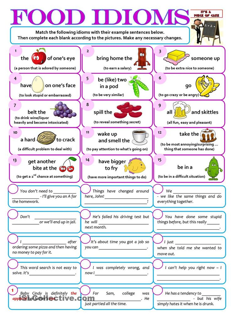 Figurative Language Lesson Plans: Identifying Figurative Language in Poetry