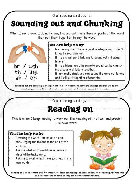 reading strategy cards... Great to give parents. Repinned by SOS Inc. Resources