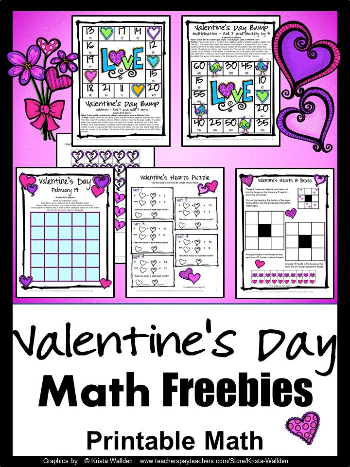 Valentine's Day Math FREEBIES - Give the kids some math that they will LOVE! Here is just the thing to get the kids to LOVE math!