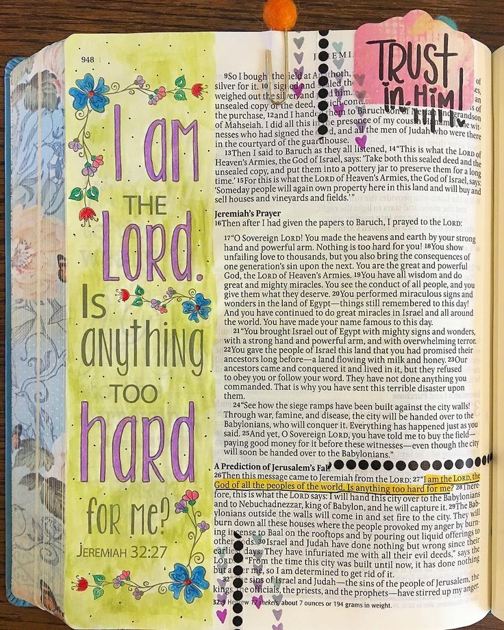 Maybe you need this verse today. I know I do! Jeremiah 32:27. #theinspirebible #biblejournaling #journalingbible #illustratedfaith