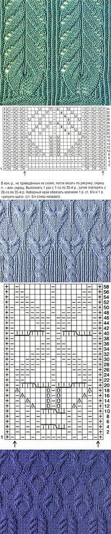 Узоры для вязания спицами.                                                                                                                                                                                 More
