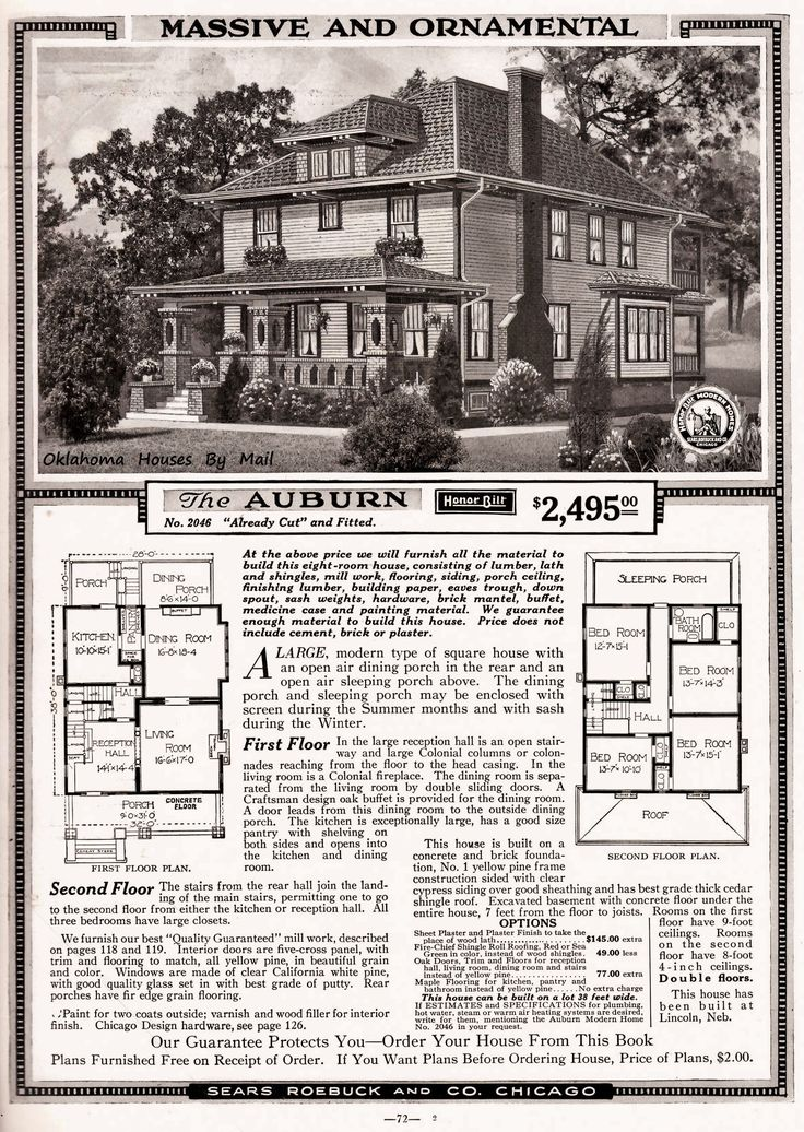 In the 1918 Sears Modern Homes catalog the Sears Auburn is described as Massive and Ornamental. The Auburn is a four square with approximately 2400 square feet and another 500 square feet if you count the porches off the back. And, ornamental, yes ... compared to most four squares it is ornamental.