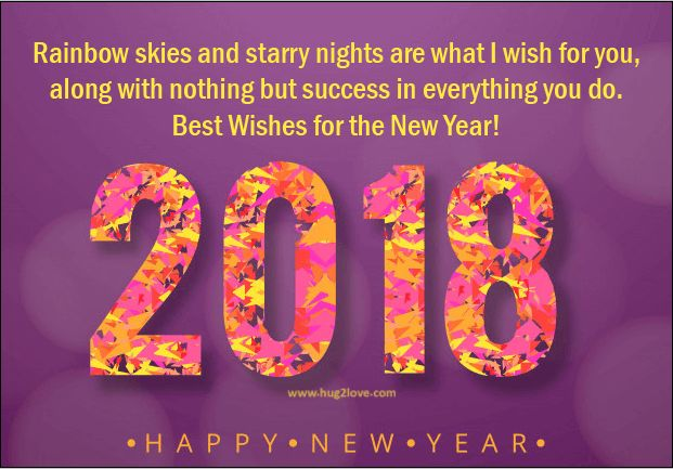 Colorful Happy New Year 2018 Wishing Image