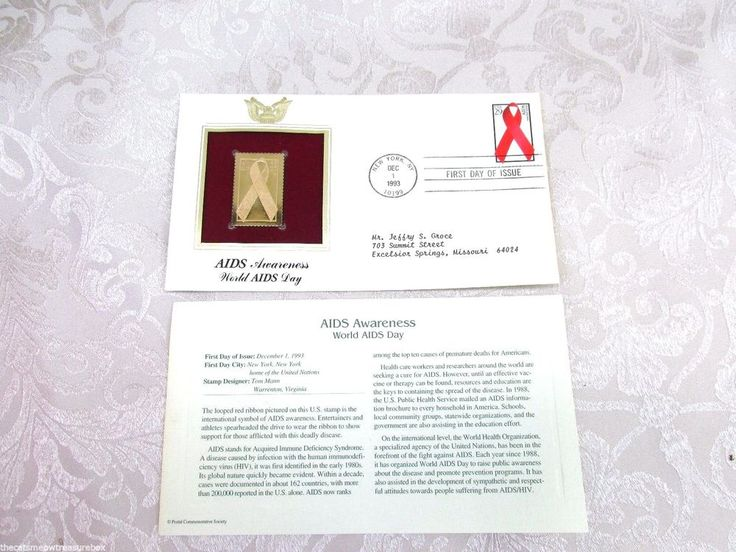 Aids Awareness World Aids Day Replica US Stamp Commemorative 1993 22 KG