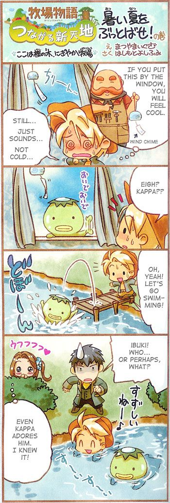 Ushi No Tane - For fans of Harvest Moon and River King games