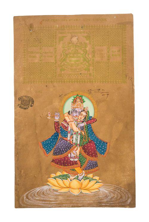 Vintage Painting Krishna & Radha