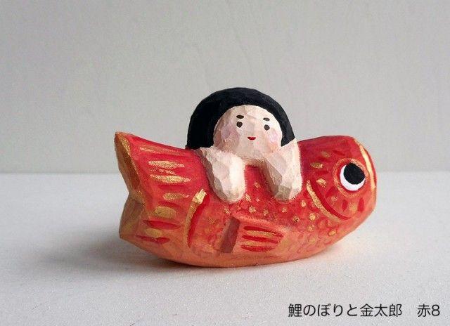 木彫り 鯉のぼりと金太郎 赤8 - 鶏口舎