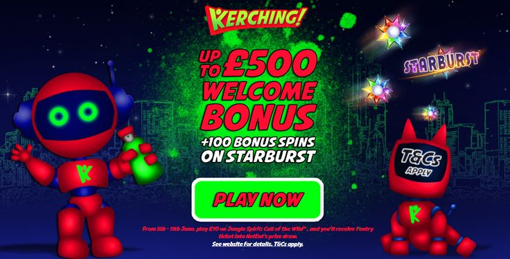 There are unlimited number of UK Online Casino sites are available on the web offering different kind of games, slots etc. But the question is which among them is the best Online Casino in UK for 2017? We are at constant practice of searching the web to find the latest and most trustworthy casinos for you based on their features, welcome offers, user reviews etc. The best UK online casinos are considered as the finest and most popular sites,