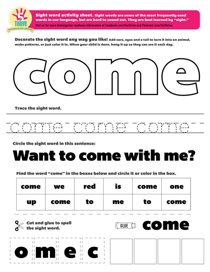 10 Best Images About Sight Word Printables And More On