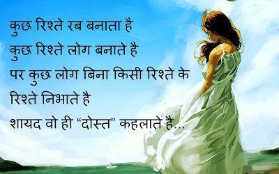 1a0b49898ac2b457069dec851d097d26--indian-quotes-sms.jpg (400×250)