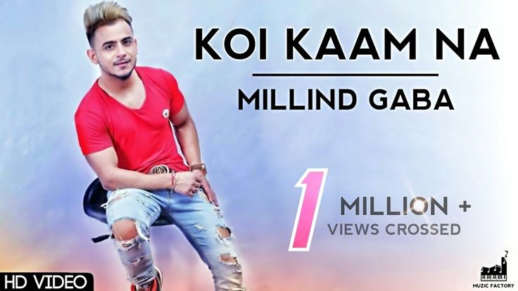 Millind Gaba - Koi Kaam Na | New Song 2017 | Official Video | Music MG |...