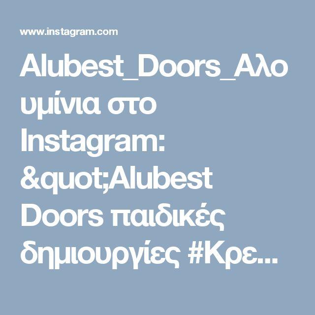 "Alubest_Doors_Αλουμίνια στο Instagram: ""Alubest Doors παιδικές δημιουργίες  #Κρεβάτι #κουκέτα #παιδικό #εφηβικό #δωμάτιο #brothers #sisters #ξυλο και #σίδερο"""