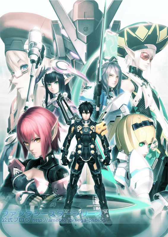 Some pretty cool looking Phantasy Star Online 2 official art.  Hope it comes to NA.