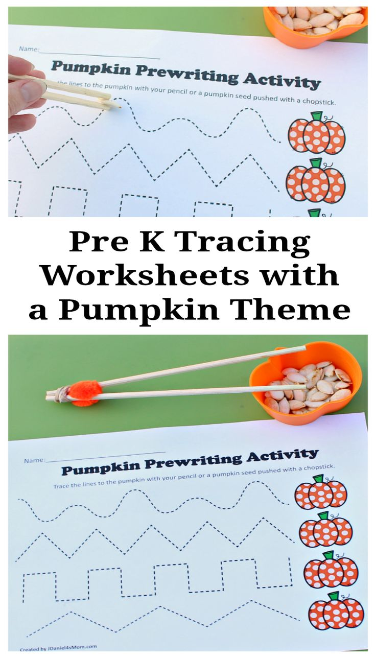 Pre K Tracing Worksheets with a Pumpkin Theme -Your children at home or  students at