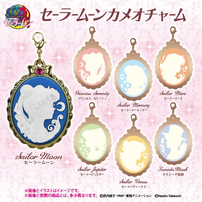Bandai is giving us more Sailor Moon gashapon to collect! Coming in January 2015 is a set of 7 Sailor Moon cameo charms featuring Princess Serenity & more.