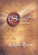 """""""Ταξιδεύοντας σε τούτες τις σελίδες και γνωρίζοντας το Μυστικό, θα ανακαλύψετε με ποιο τρόπο θα μπορέσετε να έχετε, να είστε ή να κάνετε ό,τι θελήσετε. Θα ανακαλύψετε ποιοι πραγματικά είστε. Θα ανακαλύψετε το αληθινό μεγαλείο που σας περιμένει""""."""