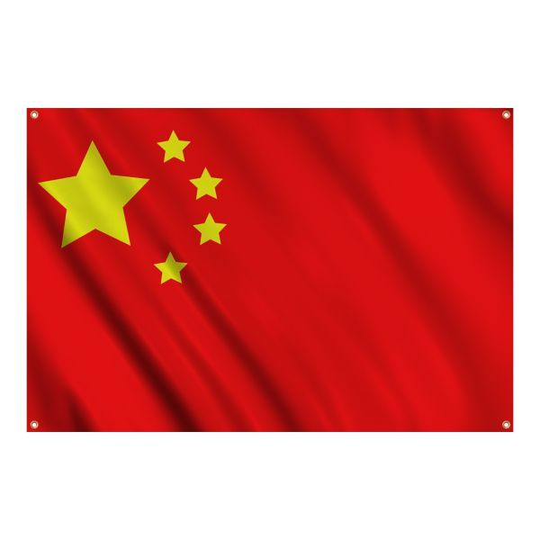 Chinese Flag 5ft X 3ft In 2020 Chinese Flag Kids Party Supplies Sports Themed Party