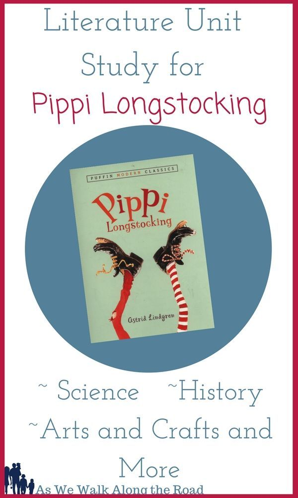 If you're reading Pippi Longstocking with the kids, use these literature extension activities to add history, science, arts and crafts, and more.