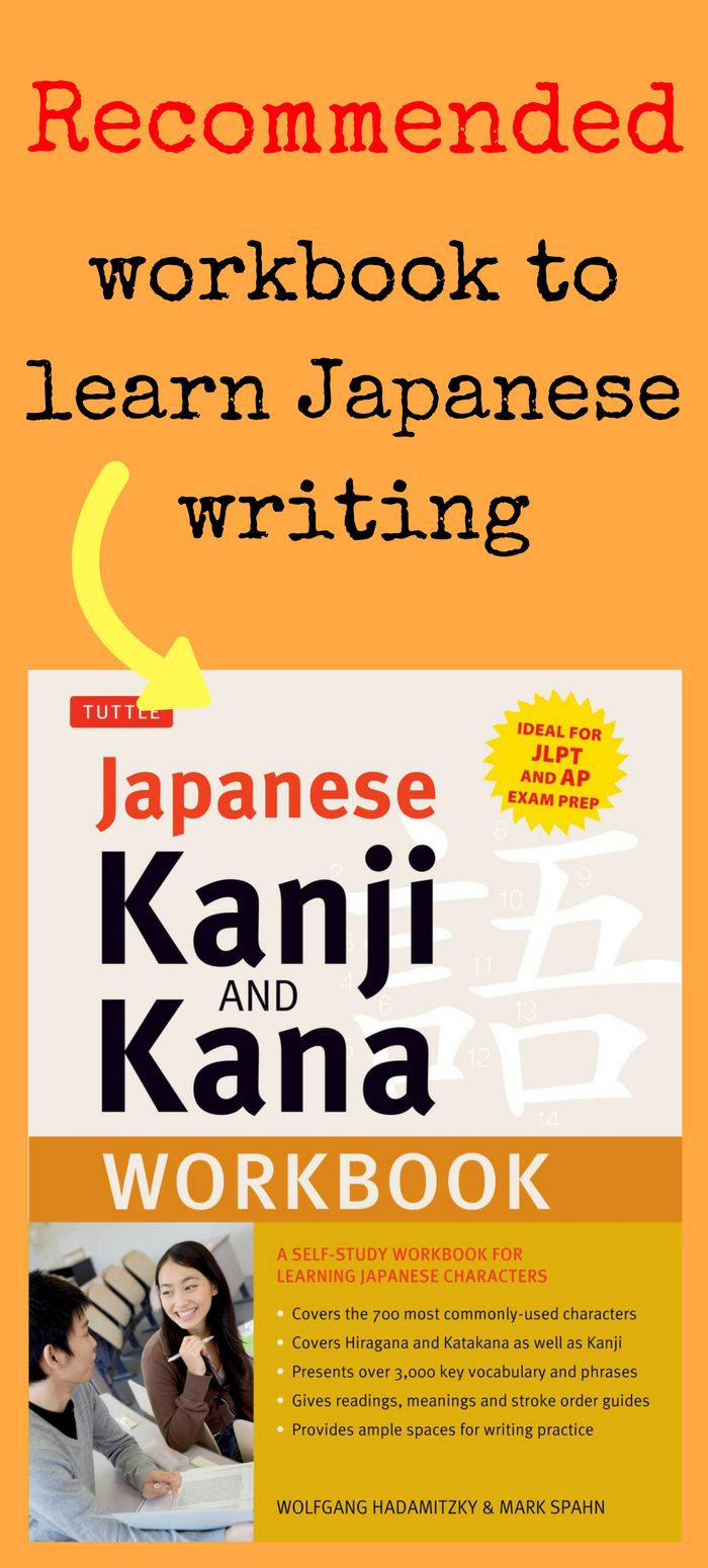 Japanese Kanji and Kana Workbook offers a systematic approach to learning Japanese characters. It is designed to be used with the best-selling Japanese Kanji & Kana: A Guide to the Japanese Writing System.  Presenting all 92 Hiragana and Katakana and 617 high frequency Kanji characters, this character workbook teaches you how to write the Kanji and Kana neatly and correctly. Included for each character are the Japanese and Chinese readings, stroke order writing guides #ad #japanese #nihongo