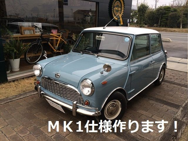 ミニ mk1仕様 中古 mini専門店の萬治屋 スマートフォン ミニ ローバー ミニ 車 ミラジーノ