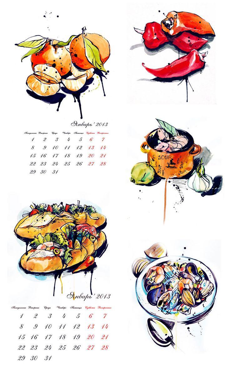 hopeless_ya: Календари с акварельками,2013