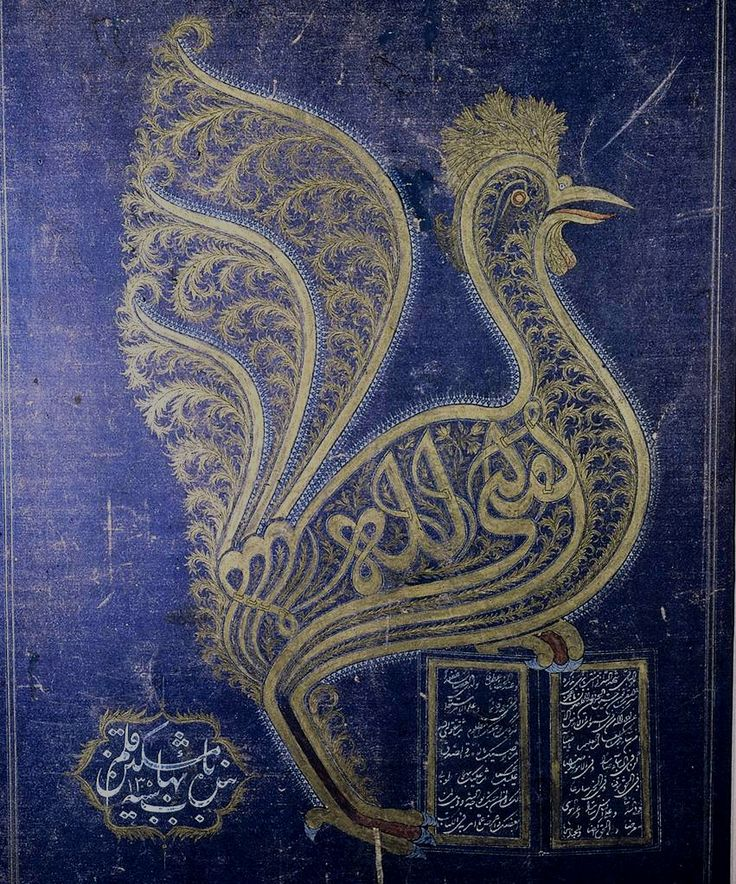 "This painting uses Arabic calligraphy to draw a rooster. In the belly of the rooster I believe it say's ""Fear God."" I don't think the two are related though."