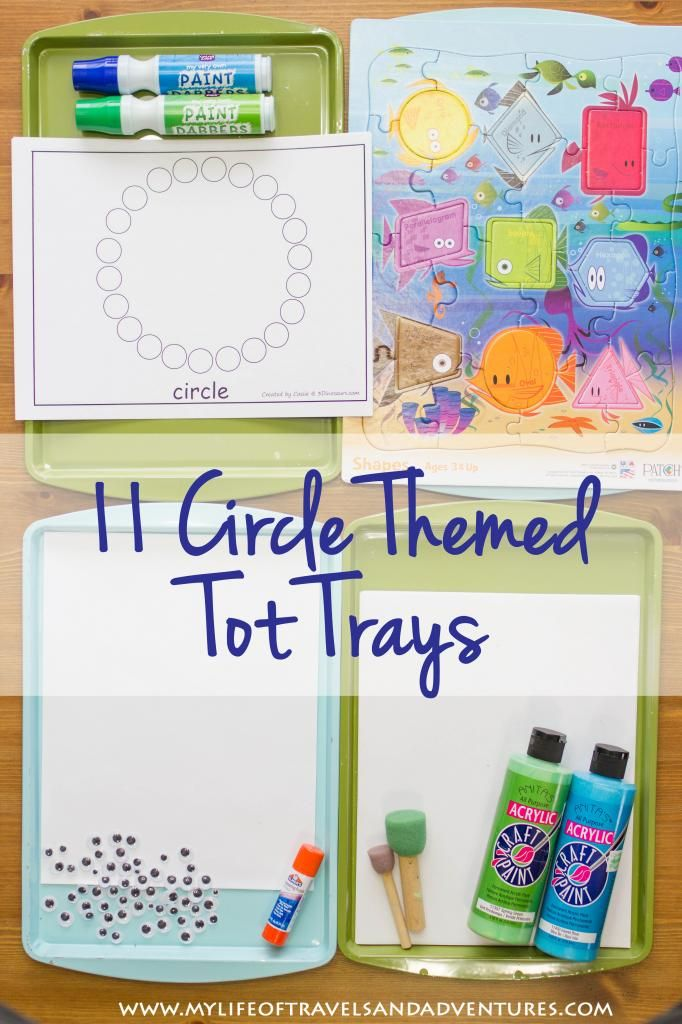 My Life of Travels and Adventures: Circle Themed Tot School
