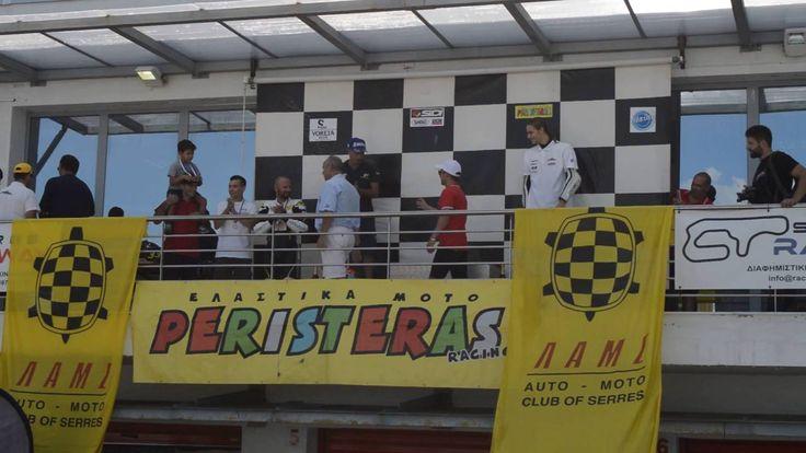 Πανελλήνιο Πρωτάθλημα Ταχύτητας Μοτοσυκλέτας 2016 - ΑΠΟΝΟΜΕΣ_1