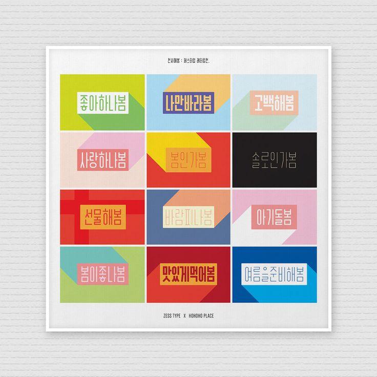 비옴 타입페이스 - 디지털 아트 · 브랜딩/편집, 디지털 아트, 브랜딩/편집, 그래픽 디자인, 타이포그래피
