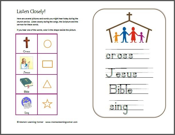 """""""Listening Pages"""" to help kiddos listen and engage during church services.  This one's for younger non-readers."""