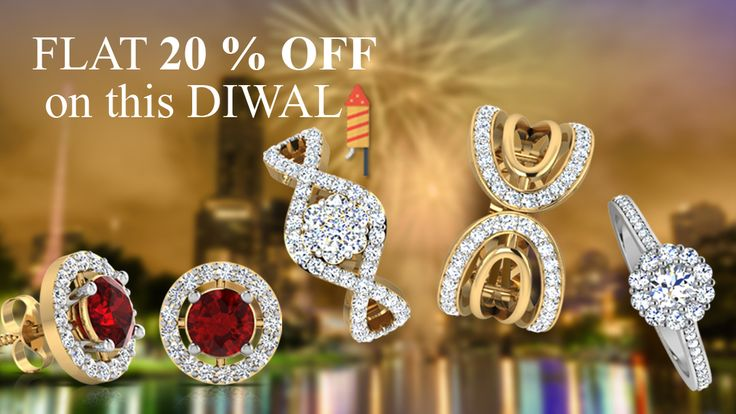 Exclusive Diwali 2016 Offers: Enjoy huge savings on ring, earring, pendants, bangles, mangalsutras, bracelets, and more during the Great Indian Diwali Sale on IskiUski.com
