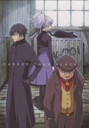 Darker than Black:    Superpower anime with a dark spin.  Think adult version of Dragonball...though that's not a great comparison.  Overall a pretty good anime worth watching!