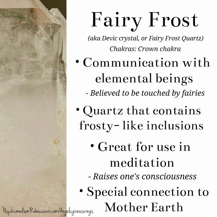 Fairy Frost Quartz crystal meaning. It is a kind of quartz crystal.