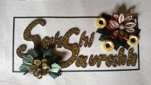 Hand Quilled Name Plate