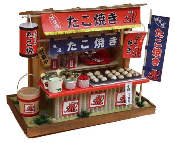 Diy kits nostalgic japanese roadside food stall osaka