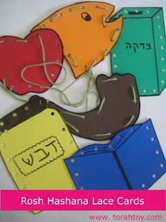 Torah Toy: Rosh Hashanah Lace Cards