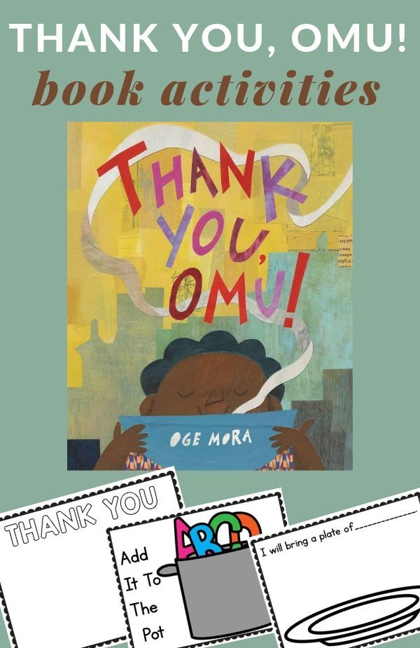 Thank You Omu Book Activities Book Activities Book Themed Activities Writing Activities