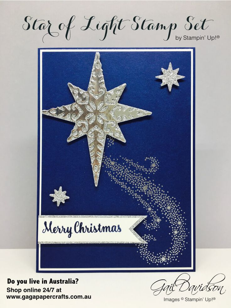 Night of Navy, Whisper White and Silver Foil for my card. They look so classically elegant together. And that swirl image is so pretty in real life! I backed the foil star and the sentiment with Silver Glimmer Paper