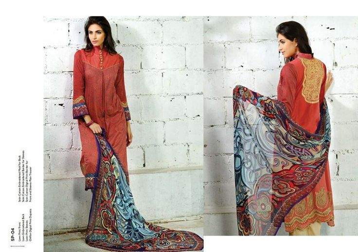 #ReshamGhar SS #Lawn Collection 2015
