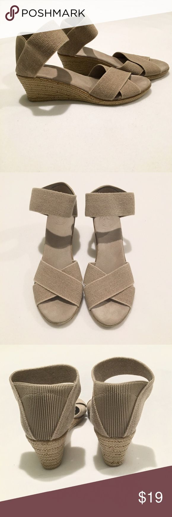 Beige Espadrille Wedge Sandals Beige wedge espadrille sandals.  Size 8.   Great used condition - some wear on soles but otherwise excellent condition! Shoes Wedges