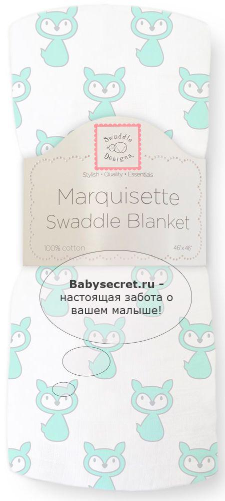 фотография Пеленка - одеяло тонкий хлопок для новорожденного SwaddleDesigns Marquisette Swaddling Blanket, 120х120 см, 1334₽