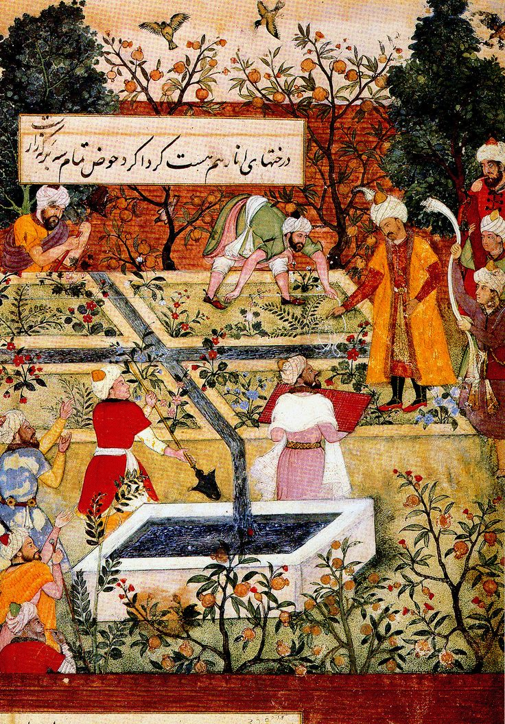 Babur's Garden. Ideals of Mugal Garden with Char Bagh (four-part garden), Colorful Vegetation, Water Runnels, water tank.