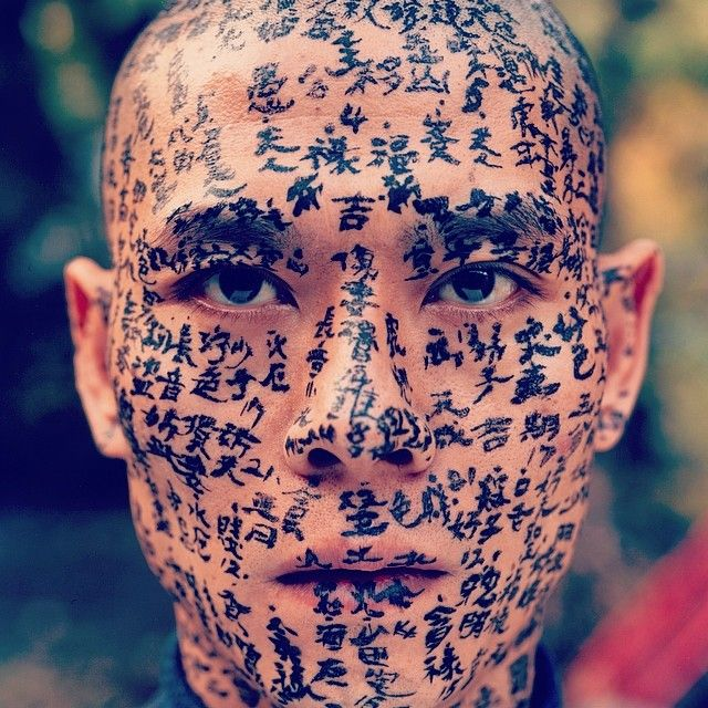 """""""Ink Art: Past as Present in Contemporary China,"""" on view through April 6, is first major exhibition of Chinese contemporary art ever mounted by the Met. Zhang Huan (Chinese, born Anyang, 1965). Family Tree (detail), 2001. © Zhang Huan #metmuseum #zhanghuan #asiaweekny #Padgram"""
